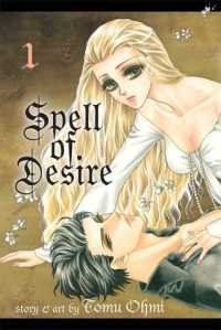 spell of desire